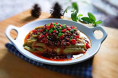 #父亲节,给老爸做道菜#手撕烤茄子