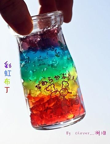 【彩虹布丁】美腻了的颜色~的做法