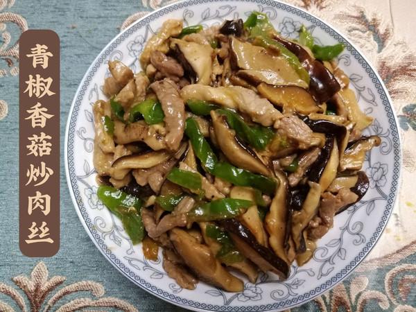青椒香菇炒肉丝的做法