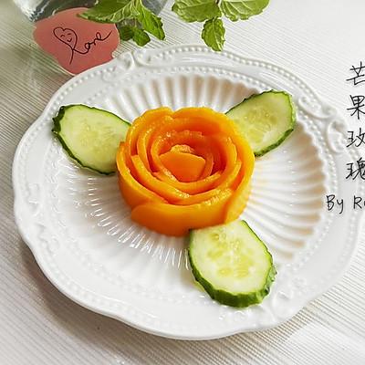 拼盘里的芒果花