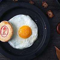 「家夏」太阳蛋的做法的做法图解4