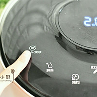 香焖墨鱼(焖)#胆.敢不同,美的原生态AH煲#的做法图解6