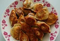 法式煎饺的做法