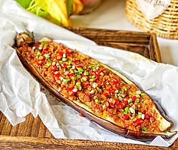 #餐桌上的春日限定#烤茄子的做法