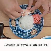 普洱加拿大雪蟹的做法图解6