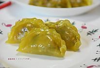 特色水晶饺的做法