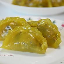 特色水晶饺