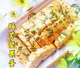 快手制作简单有营养的重磅坚果玛芬蛋糕的做法