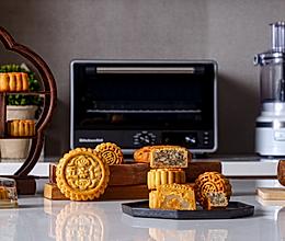 KitchenAid | 豪华五仁月饼的做法