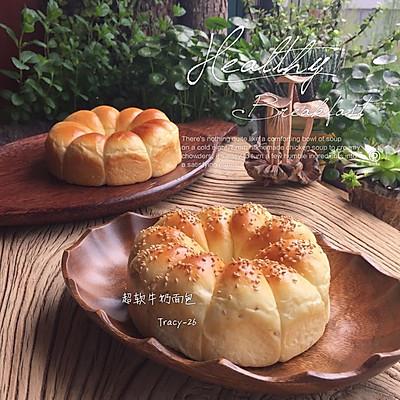 超软牛奶面包