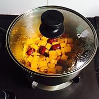 红枣南瓜汤的做法图解11