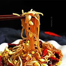 #精品菜谱挑战赛#豆芽炒粉条