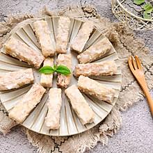 广式特色小吃~翻沙香芋#今天吃什么#