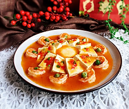 #我们约饭吧#豆腐虾仁蒸蛋的做法