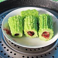 炎炎夏季巧吃苦-----红枣酿苦瓜的做法图解8