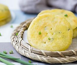 米浆葱香软饼的做法
