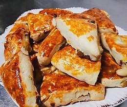 司康饼的做法