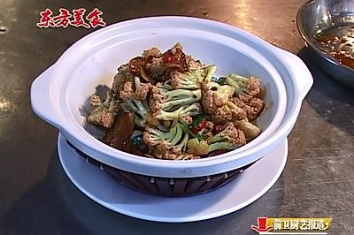 砂锅有机菜花