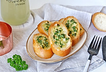 蒜香法棍(空气炸锅版)#做道好菜,自我宠爱!#的做法