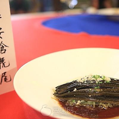 淮安炝虎尾—《顶级厨师》参赛作品