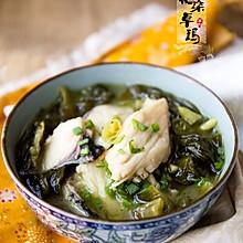 泡椒酸菜鱼——激起味蕾的酸辣开胃菜