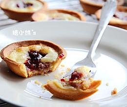 【树莓酱蛋挞】的做法
