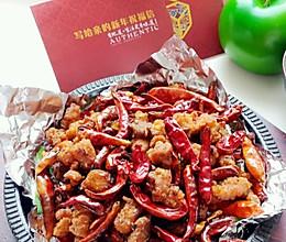 东北年夜饭+干辣椒炒鸡丁的做法