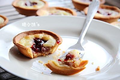 【树莓酱蛋挞】