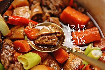 独家秘方—香辣红烧牛肉(牛腩)
