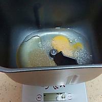 西瓜吐司的做法图解2