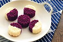 紫薯山药月饼的做法
