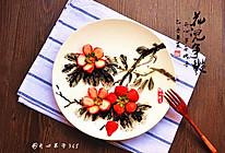 用草莓做创意摆盘的做法