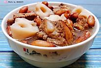 #换着花样吃早餐#花生莲藕排骨汤的做法
