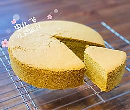 基础抹茶戚风蛋糕的做法
