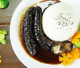 海参捞饭丨肥美海参这样吃! 轻松搞定一餐【微体兔菜谱】的做法