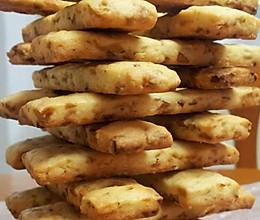 提子燕麦饼、红枣燕麦饼的做法