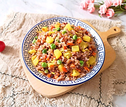 菠萝炒糙米饭#换着花样吃早餐#的做法