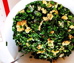 #夏日消暑,非它莫属#韭菜鸡蛋虾仁水饺的做法