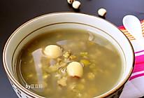解暑莲子绿豆汤的做法