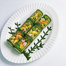 年夜菜|翠竹报春·鲜虾玉米黄瓜沙拉