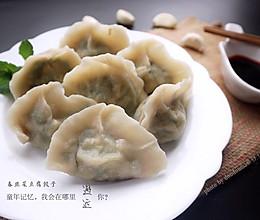 春韭菜豆腐鸡蛋饺子的做法