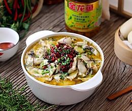 #金龙鱼营养强化维生素A 新派菜油#酸菜鱼的做法