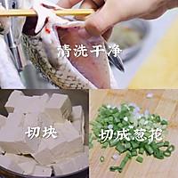 鲫鱼豆腐汤,煮出奶白鲜美鱼汤的秘诀。的做法图解2