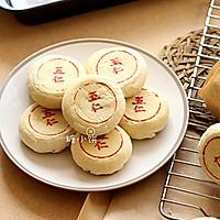 【苏式五仁月饼】简易版五仁馅的做法图解23