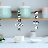 豆腐手指条 宝宝辅食微课堂的做法图解1