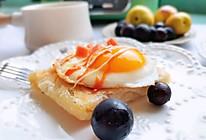 外焦里嫩,金黄酥脆的手抓饼火腿包#合理膳食 营养健康进家庭#的做法