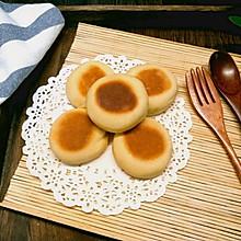 山药饼#母亲节,给妈妈做道菜#