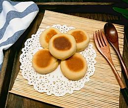 山药饼#母亲节,给妈妈做道菜#的做法