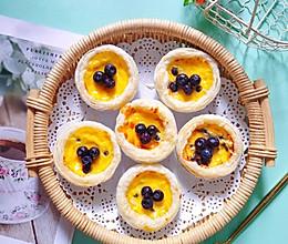 #全电厨王料理挑战赛热力开战!#酥得掉渣的蓝莓蛋挞的做法