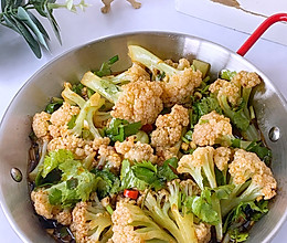 #做饭吧!亲爱的#低脂低卡好吃到哭捞汁脆花菜的做法